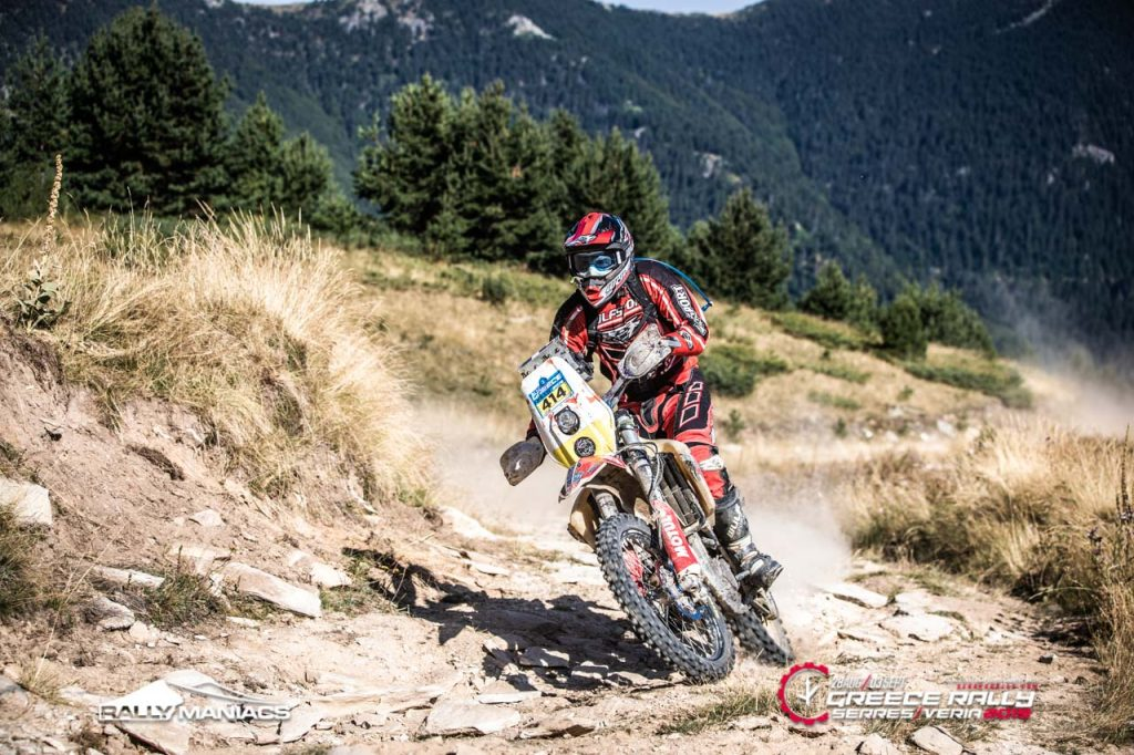 Serres Rally 2020: start en finish in Veria