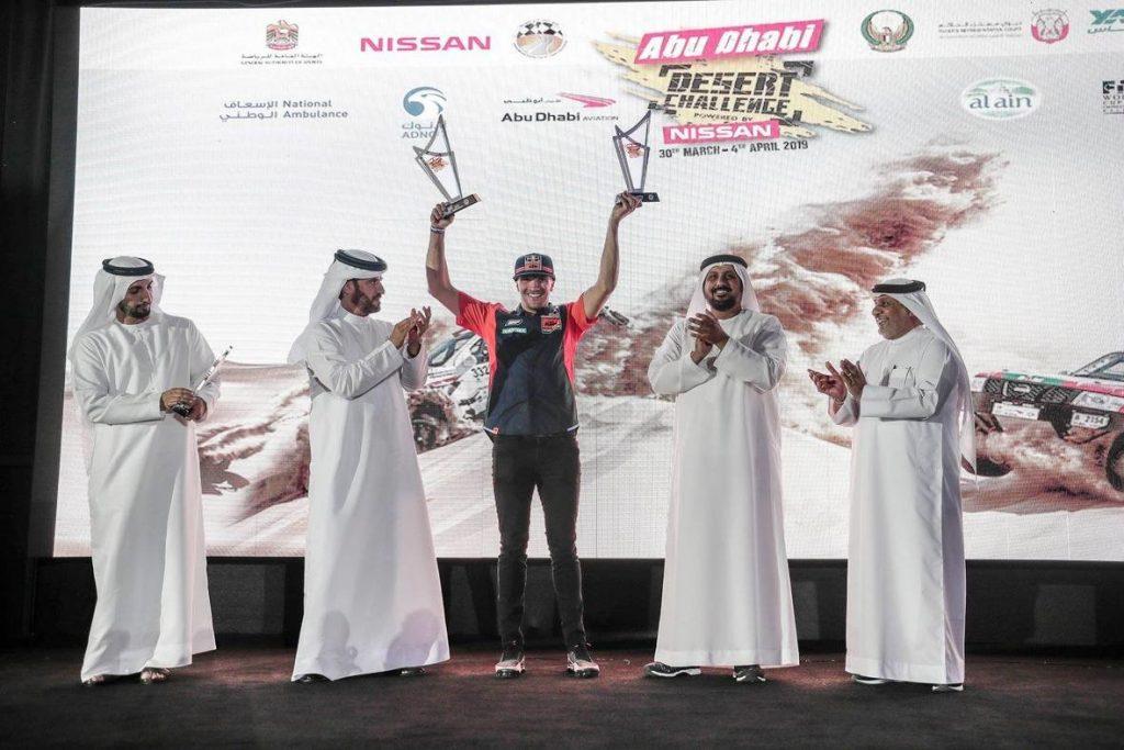 Abu Dhabi Desert Challenge uitgesteld