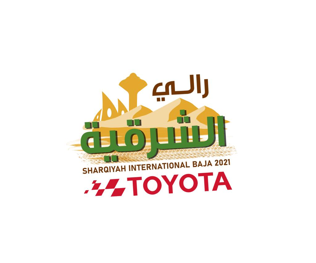 2021 Sharqiyah International Baja 3 – 6 maart