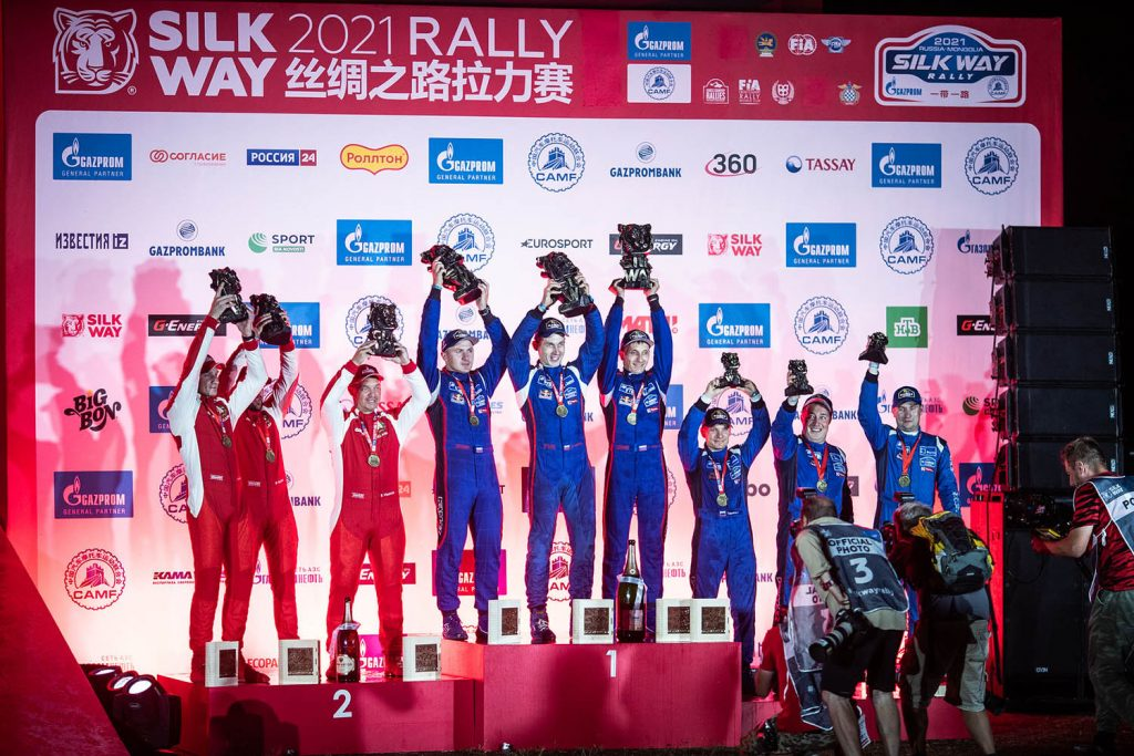 Silk Way Rally : finish